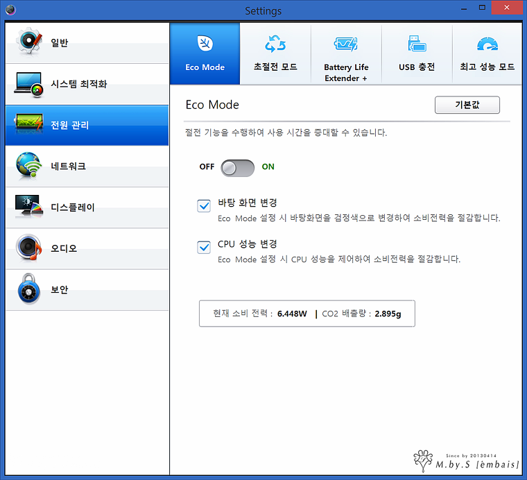 삼성, 삼성노트북, 삼성 노트북 9, 노트북9, 삼성 노트북 9 2015 Edition, 삼성 노트북 9 2015 벤치,