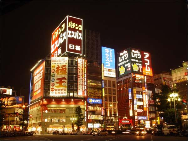 휘황찬란한 일본 유흥가