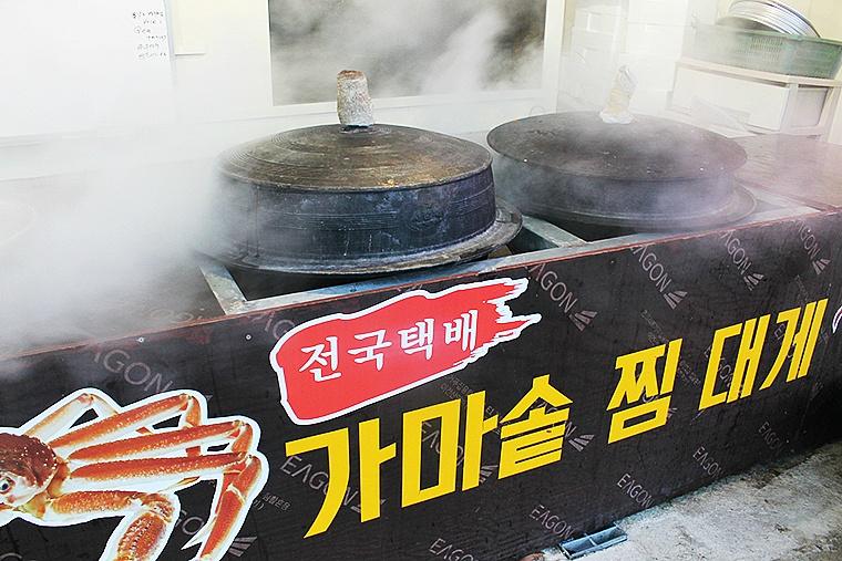 울진맛집추천 가마솥대게 청풍회수산 동심식당