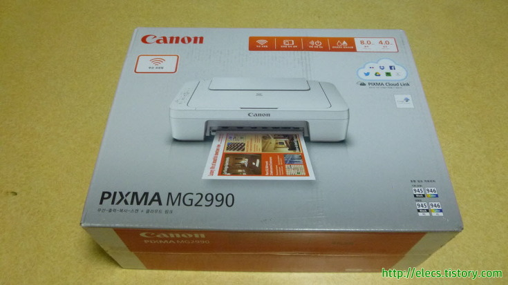 how to connect canon pixma mg2900 to wifi