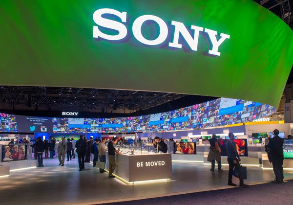 Sony exhibition 소니 전시장