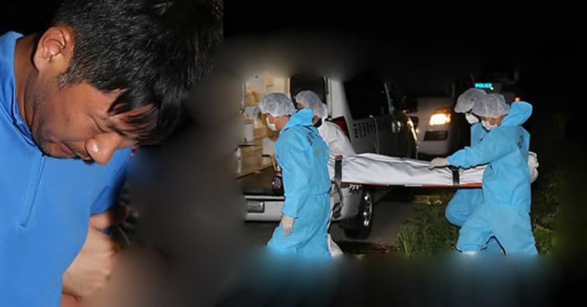 군산 경찰관 내연녀 살인사건