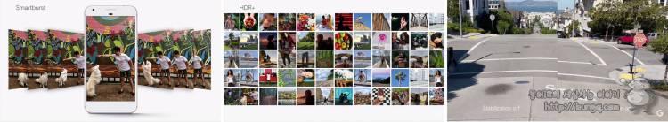 구글, 픽셀, 이벤트, 의미, 카메라, 특징, 기능