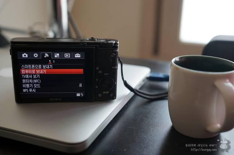 소니, sony, rx100, 와이파이, wifi, 설정법, PC보내기