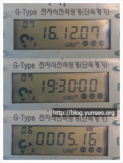 전기온풍기 에비에어 V25 사용 한달 - 2016년 11월~12월 전력 사용량