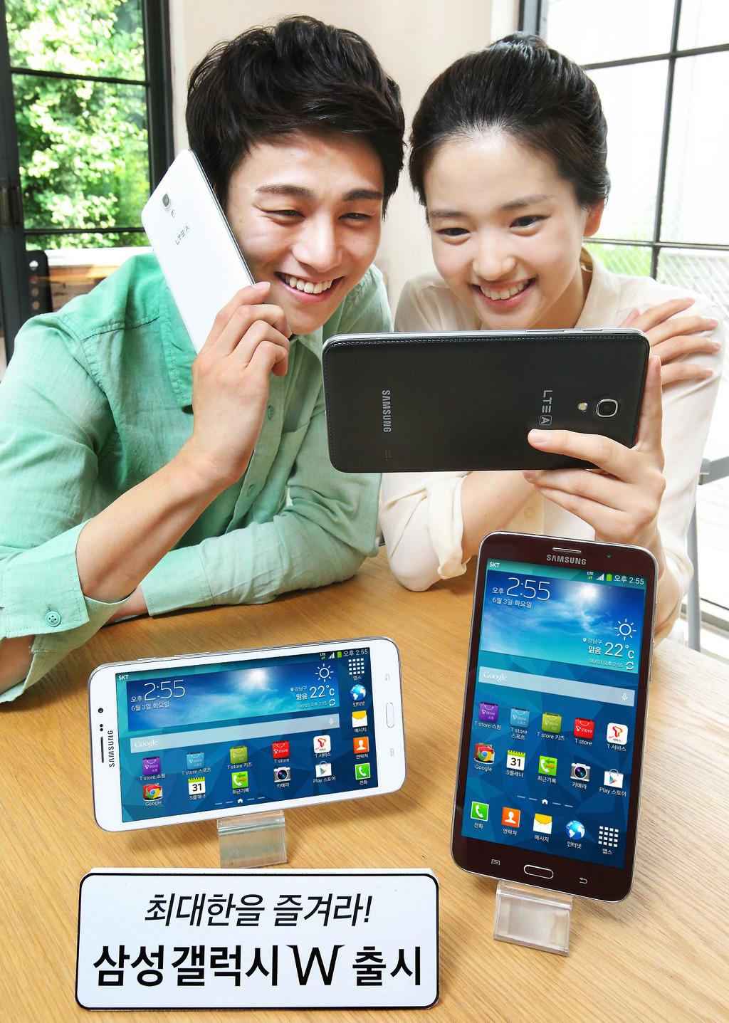 갤럭시W, 삼성전자, 삼성, 갤럭시, 대형 갤럭시, 패블릿, 대형 스마트폰,