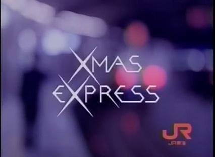 야마시타 타츠로 - 크리스마스 이브 (山下達郎 - クリスマスイブ)