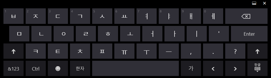 win81_touch_keyboard_01