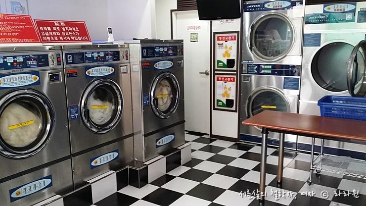 코인세탁소, 코인 세탁, 코인 빨래방, 코인워시 24, 셀프세탁소, 이불빨래, 이불빨래 건조, 코인세탁소 가격, 코인 빨래방 가격, 코인 빨래방 사용법, 코인 빨래방 이용법, 코인 빨래방 이불, 코인 빨래방 후기, 코인 세탁소 후기, 동전 빨래방, 동전 세탁소,