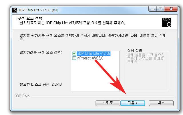 윈도우7 사운드드라이버 자동 설치 연결하는방법
