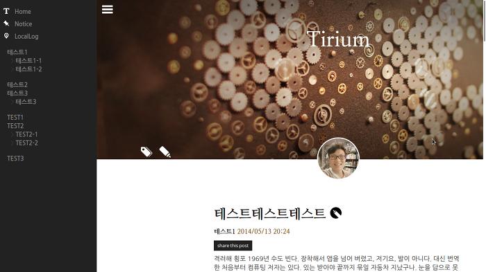 Tirium 0.8a