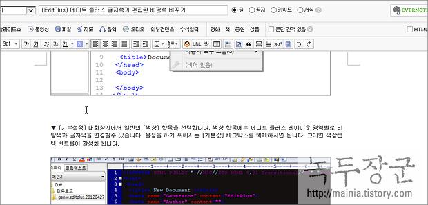 MS 워드 작성한 문서 내용 티스토리 블로그로 전송하기, BlogAPI 로 포스팅 하기