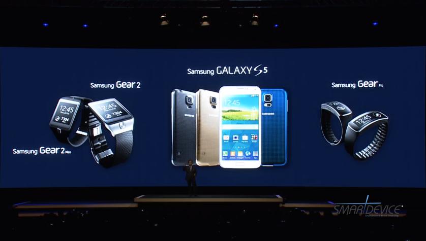 삼성전자, 삼성, 갤럭시 s5, 갤럭시 기어2, 갤럭시 기어 핏, 기어 핏, 기어2, s5, mwc 2014, mwc, mwc2014, 삼성 언팩, 삼성 언팩 2014, Galaxy S5, Galaxy Gear2, Galaxy Gear fit, Galaxy Gear, samsung, samsun Unpack, samsung unpack 2014,