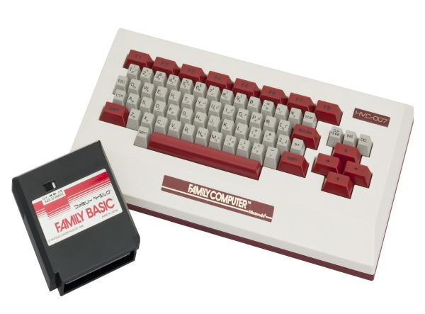 Famicom BASIC Keyboard