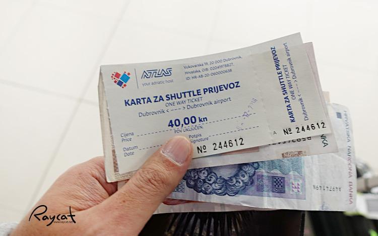 두브로브니크 공항 셔틀버스 티켓