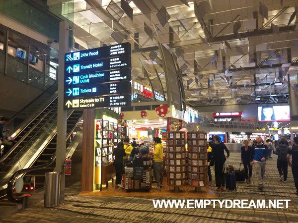 싱가포르 여행 - 창이공항 출국하기