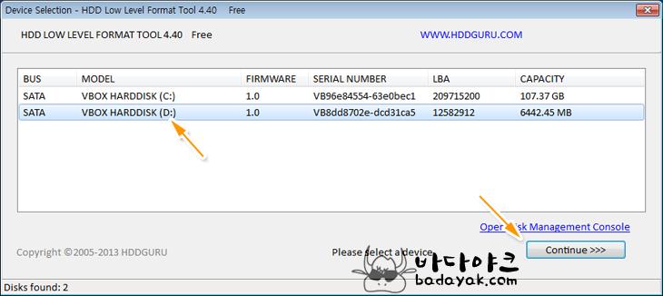 하드디스크 공장 초기화 로우 레벨 포맷 윈도우 프로그램