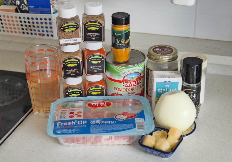 [커리]인도풍 토마토 치킨 커리 만들기, 커리 만드는 법 chicken curry recipe