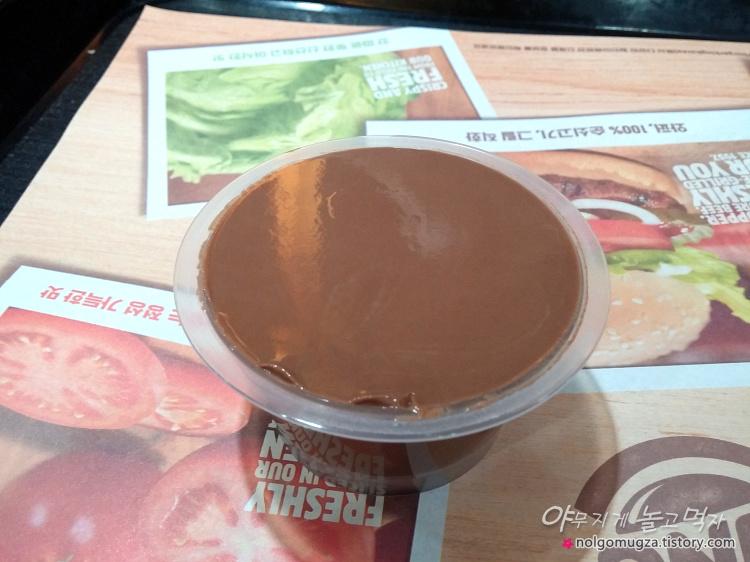 버거킹 푸딩 초코푸딩 3