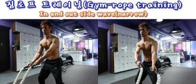 짐로프(Gym-rope)를 이용한 6가지 복합운동
