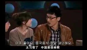 애정공우, 중국어 공부하기 좋은 중드 추천, 중국어 배우기 좋은 드라마 추천, 중드 추천, 중드 애정공우, ipartment, 중드,