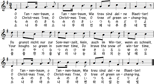 Collection Oh Christmas Tree Lyrics German Pictures - Home Design ...