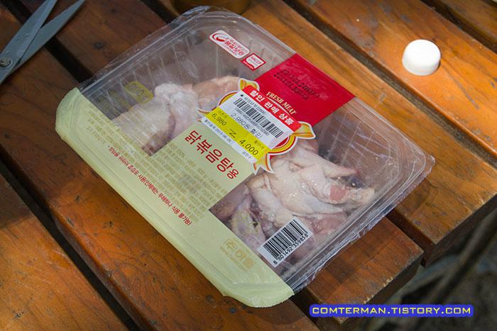 캠핑요리 보양 닭죽 camping 오토캠핑 야영 chicken soup