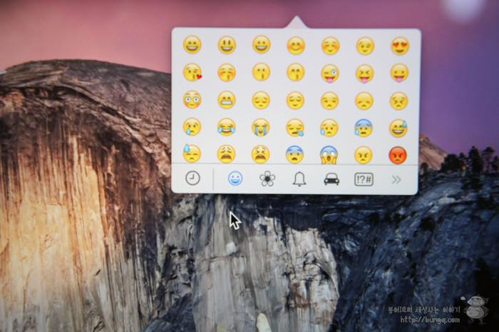 OSX, 맥북, 맥북에어, 맥북프로, 맥프레, 특수문자, 방법, 설정, 단축키