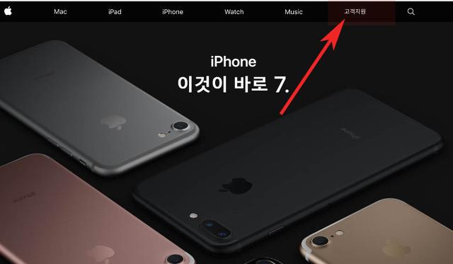 아이폰 리퍼기간 조회 인터넷 확인 방법