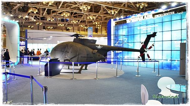 Drone Show KOREA 2016