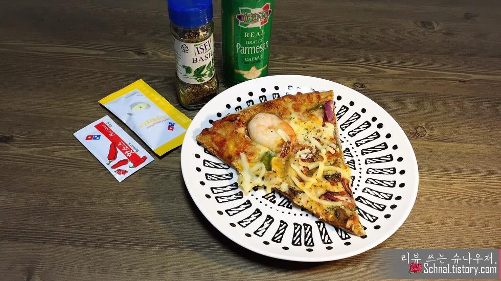 킹프론 씨푸드 피자