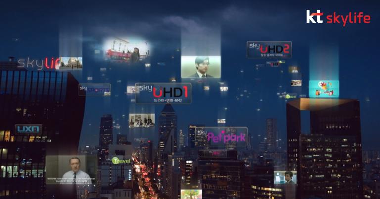 kt 스카이라이프의 UHD 채널 소개