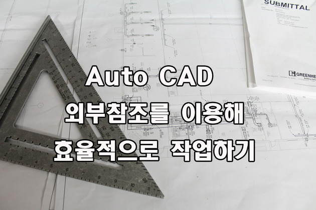 Dalhyang autocad xref for Fenetre xref autocad