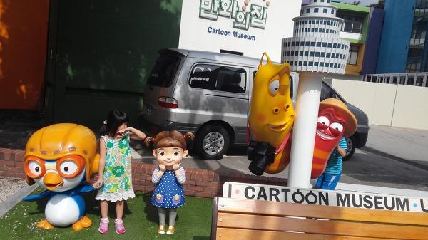 2017년 7월 29일 토요일 남산 애니메이션센터