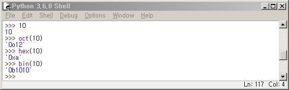 파이썬 10진수, 8진수, 16진수, 2진수 문자열 출력