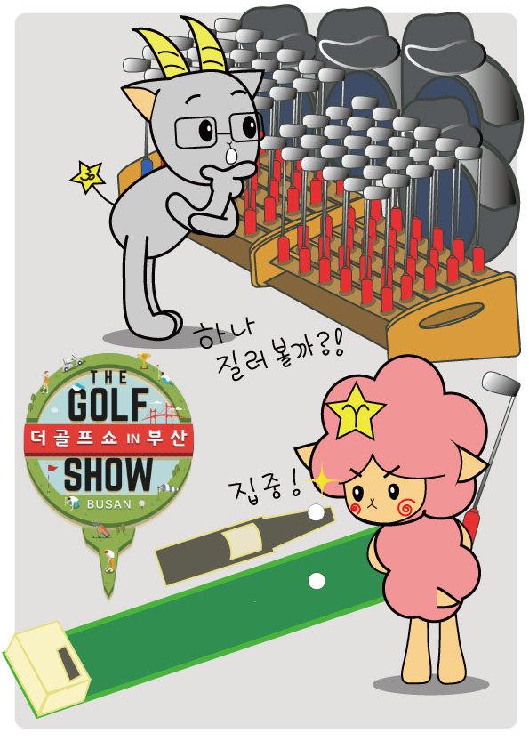 2017 더골프쇼 in 부산 Spring