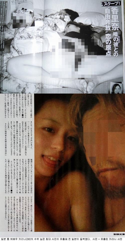 일본 카리나 침대 노출 사건