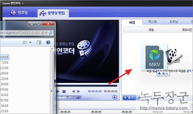 다음 팟인코더 동영상 소리 제거하고 비디오만 추출하는 방법