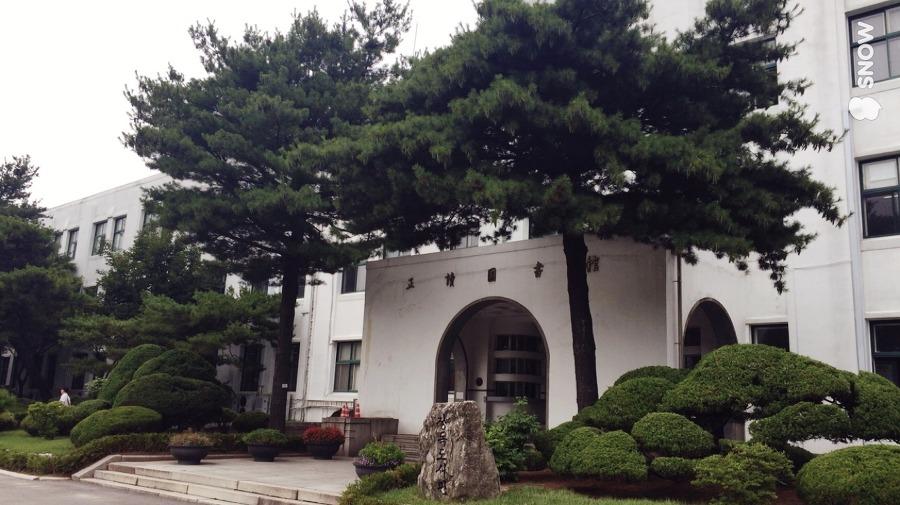 삼청동길 - 정독도서관, 교육박물관