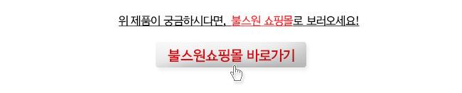 [우산건섯 리뷰] 엔진오일첨가제 불스파워 리뷰.