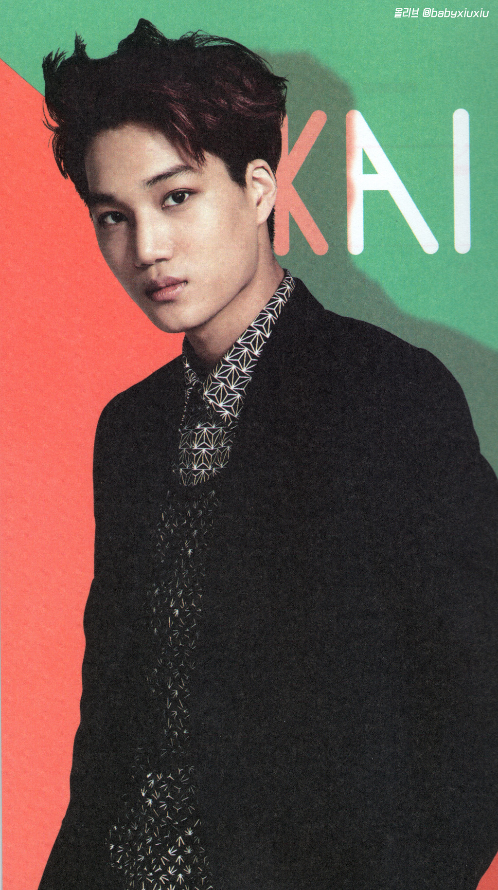 ... - Added To Hq Scans Exo S 2014 Season S Greetings Official Calendar