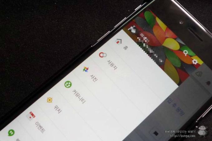 구글, 구글+, 사진, 포토, 종료, 종료일