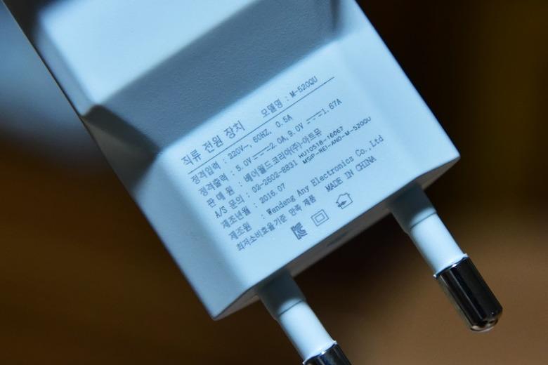 고속충전기,퀵충전,고속충전,빠른충전,노트4충전기,충전속도,퀵충전기,급속충전기,충전기,고속충전기 추천,퀵차지 충전기, 퀵차지, 무선고속충전기,스마트폰 고속충전기,멀티충전기