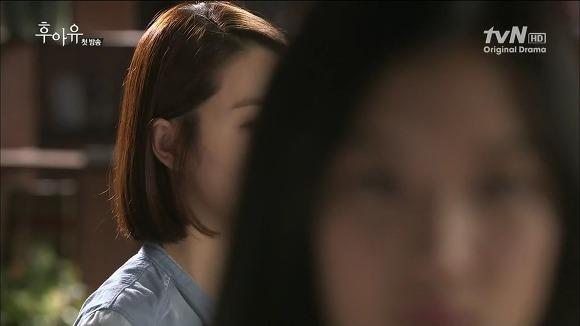 후아유 소이현