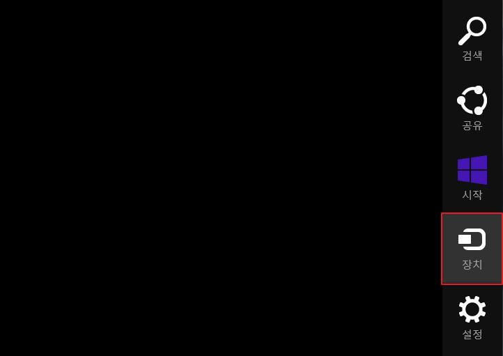 1080p, 2.4, 5, airplay, DLNA, HDMI, IT, MDS-3000, MDS-3200, miracast, mirroring, TV, Twingle Air+, widi, WiFi, Wifi Direct, 개봉, 동영상, 리뷰, 모니터, 모두시스, 무선, 미라캐스트, 미러링, 사진, 스마트폰, 시즌2, 아스팔트, 아이폰, 안드로이드, 애플, 에어플레이, 올레, 올레티비, 올레티비모바일, 와이파이, 외관, 윈도우태블릿, 인증, 인텔, 전자기기, 컴퓨터, 케이블, 트윙글 에어 플러스, 화면