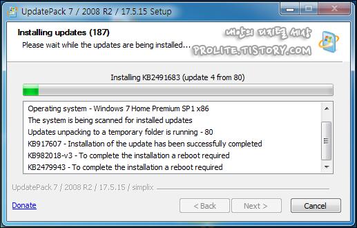 UpdatePack 윈도우 업데이트 패키지