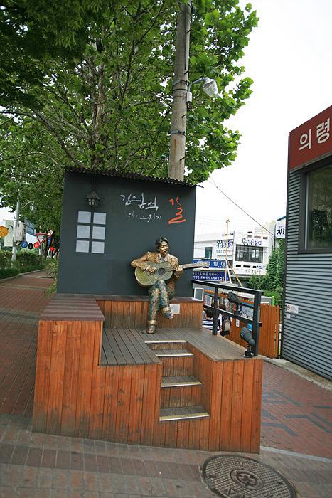 [대구여행] 대구 가볼만한 곳, 김광석거리!