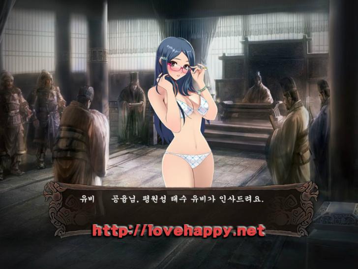 미녀삼국지 - 13화 유비, 공융과 동맹을 맺다. 010