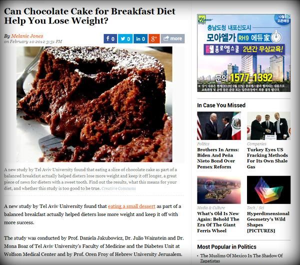 미녀-S라인-몸무게-비만-운동-조깅-마라톤-산책-헬스장-초콜릿-아침식사-콜레스테롤-당뇨-고혈압-성인병-건강-병원-의원-의사-약국-약사-약-한약-힐링-웰빙-미용-살빼기-다이어트 비법-다이어트-Chocolate Cake-Breakfast Diet-Lose Weight-초콜릿-다이어트-아침식사-다이어트-Chocolate Cake-Breakfast Diet-Lose Weight-초콜릿-다이어트-아침식사-다이어트-Chocolate Cake-Breakfast Diet-Lose Weight-초콜릿-다이어트-아침식사