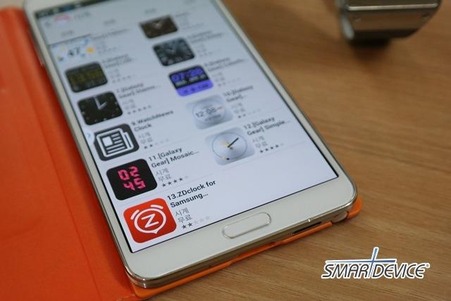 갤럭시 기어 신규 앱